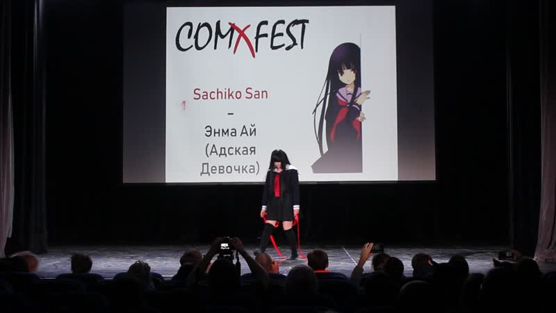 Sachiko San Энма Ай Адская Девочка COMxFEST 2018