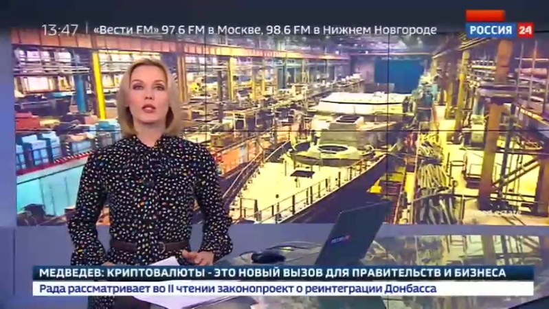 Новости на Россия 24 • В Приморье началось строительство нового танкера типа Афрамакс