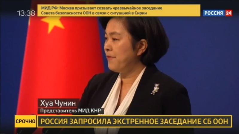 Новости на Россия 24 Китай обеспокоен развитием событий в Сирии