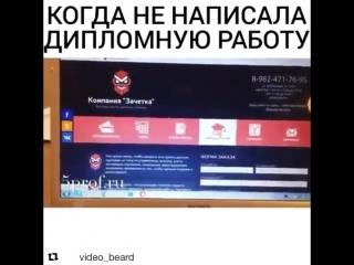 прикольное видео :)