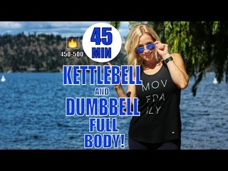 Kettlebell  and Dumbbell Full Body Workout | Killer Workout No Jumping