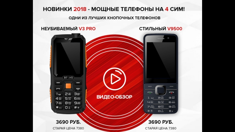 Robinzon.smart-gooods.ru/
