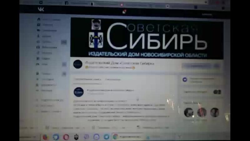 SMMДесант определяем победителя конкурса репостов SMM PR Маркетинг Новосибирск СоветскаяСибирь