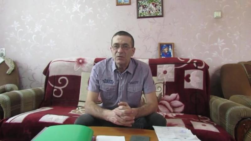 Обращение Юрия Цветкова с Гвардейского к президенту РФ.
