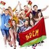 БРСМ Московского района | Молодежь Столицы