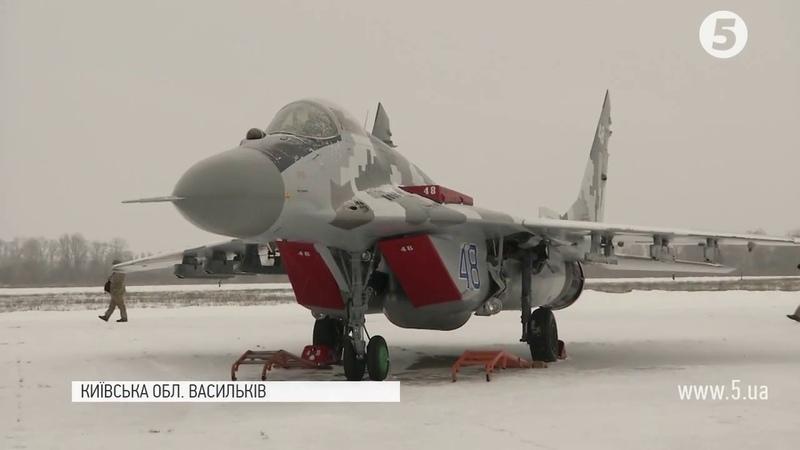 ЗСУ отримали модернізовані бойові літаки, гелікоптери та безпілотники