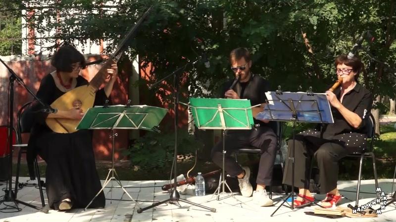 Ансамбль старинной музыки «La Stravaganza» на фестивале «90 лет Парку Горького» (2018-09-02)