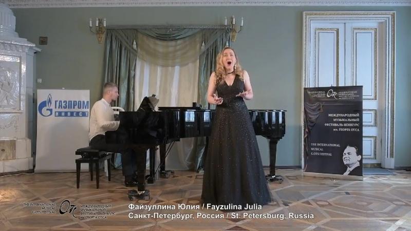 Юлия Файзулина (контурс Отса 14.07.2018)