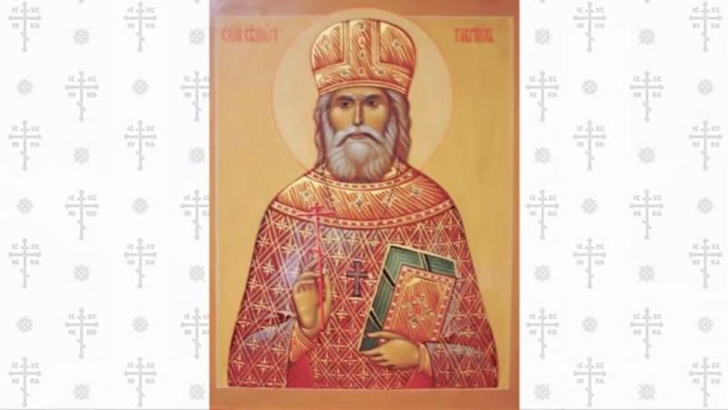 Православный календарь Воскресенье 23 сентября 2018г