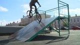 На площади Революции установили рампу для BMX и скейтбординга