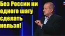 Россия БЛЕСТЯЩЕ играет в геополитическую игру Кедми про Турцию и встречу Путина и Меркель