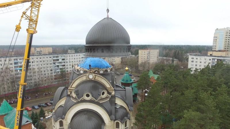 Возведение купола на храм Казанской иконы Божией матери