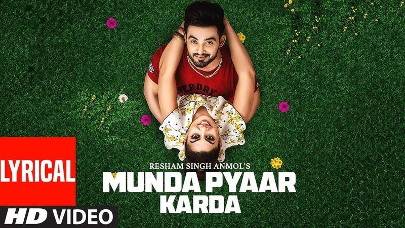 Munda Pyaar Karda Resham Singh Anmol Feat Simar Kaur (Lyrical) | Gupz Sehra | Latest Punjabi Songs