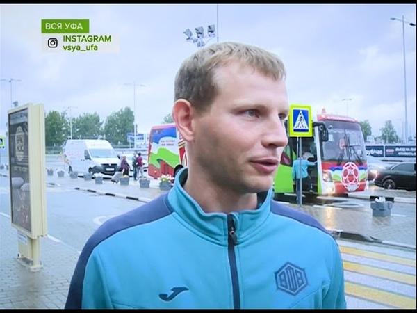 Главный тренер Сергей Томаров подвел итоги третьего раунда квалификации ЛЕ