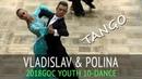 Vladislav Untu Polina Baryshnikova   Танго   GOC2018 Молодежь 10 танцев