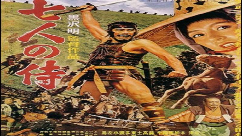 1954 Akira Kurosawa – I sette Samurai Toshirō Mifune Takashi Shimura Seiji Miyaguchi Isao Kimura Minoru Chiaki