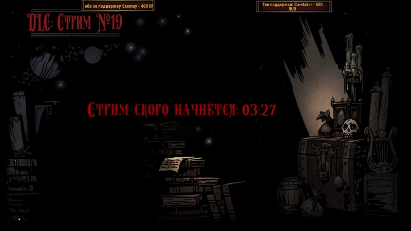Darkest Dungeon Прохождение DLC Color of Madness 19