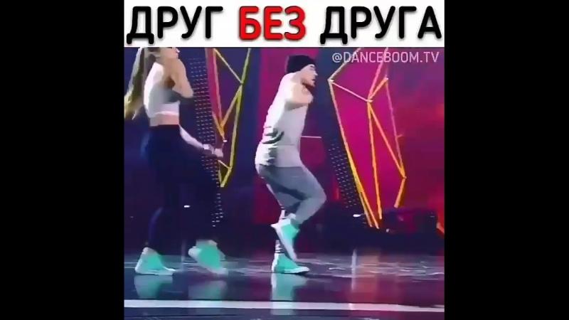 2K❤ в Instagram- «❤❤ Понравился поставь лайк @любовь @танец @казакстан @кыргызст.mp4