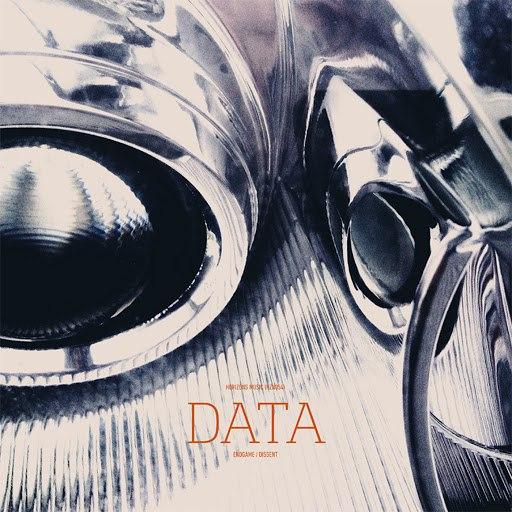 data альбом HZN054