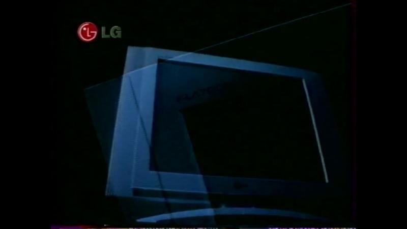 Staroetv.su / Реклама и анонс (Россия, 01.05.2003) (4)