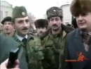 Баста Война первая чеченская