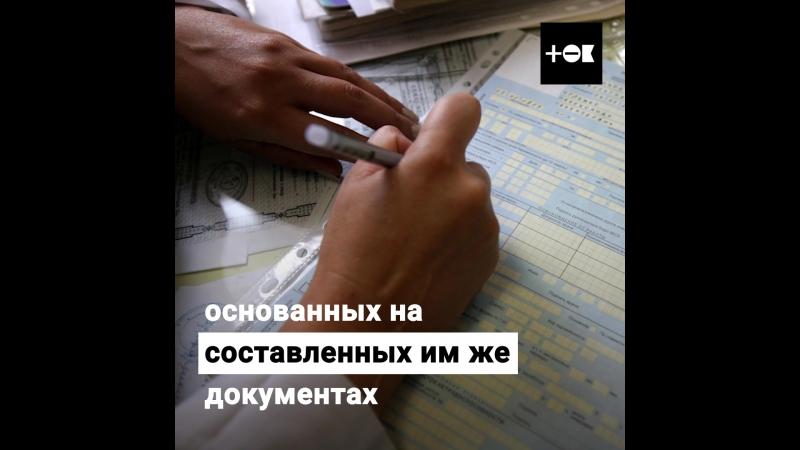 Дело врача Елены Мисюриной. флешмоб яЕленаМисюрина