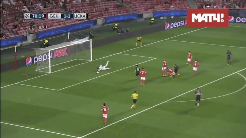 Goals movie |CSKA Chempions League