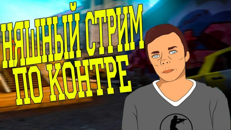 Берём топы Rules of Survival ОБНОВА ВИД ОТ ПЕРВОГО ЛИЦА!