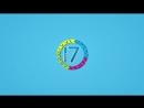 17 смена Отдыха в стиле КВН 16 29 августа 2018