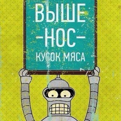 Oleg Brach