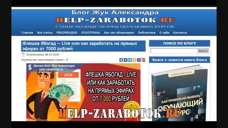 Заработать? или вести бесплатный трафик в свой проект? Выбор за Вами mb-money.ru/ya_bogad/