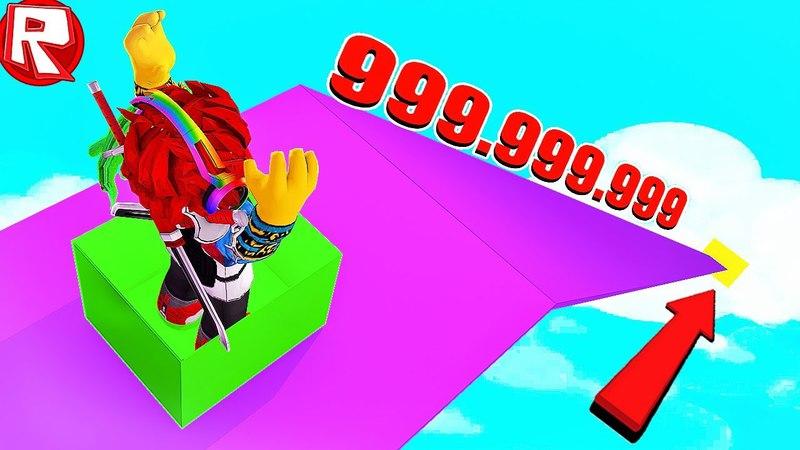 РОБЛОКС САМЫЙ ОПАСНЫЙ СПУСК ВНИЗ НА 999.999.999 МЕТРОВ ROBLOX СИМУЛЯТОР ВИДЕО ВЕСЕЛАЯ ИГРА ДЛЯ ДЕТЕЙ