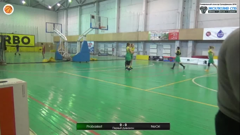 NeOri - Probasket