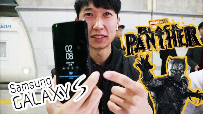 Vlog ep.2 galaxy s9, Black Panther