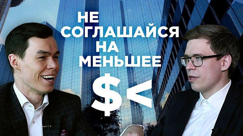 КАК СТАТЬ БОГАТЫМ И УСПЕШНЫМ. Ключевые факторы успеха от Олега Торбосова. Путь к богатству. БМ Цель