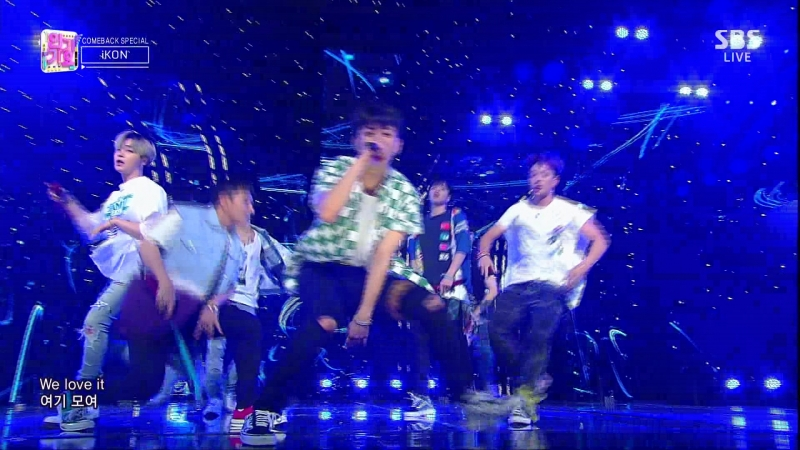 [Comeback Stage] 180805 iKON (아이콘) - Freedom (바람)