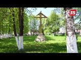 Тотьму признали самым красивым городком России