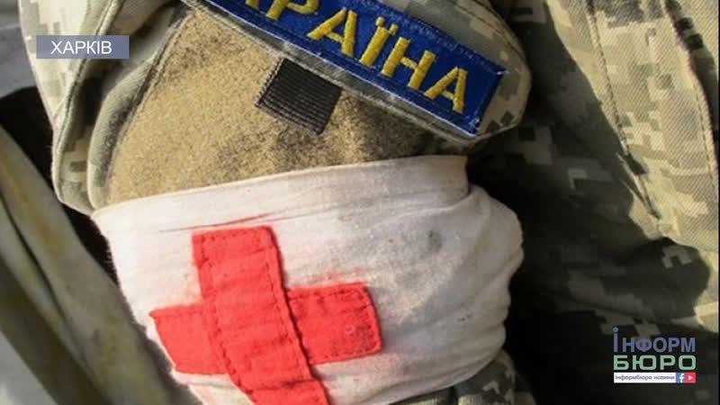 У Харкові відзначили п'яту річницю волонтерського руху