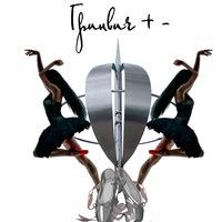 Логотип Студия танца