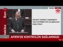Cumhurbaşkanı Recep Tayyip Erdoğan, Afrin Şiiri Okudu 20 Mart 2018
