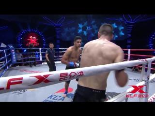 HIGHLIGHTS Mohamed Mezouari VS Arman Hambaryan
