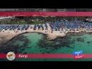 Орел и решка: Кипр