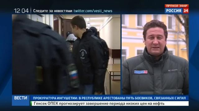 Новости на Россия 24 • Караулова, пытавшаяся сбежать в ИГ, познакомилась со своим вербовщиком в 10-м классе