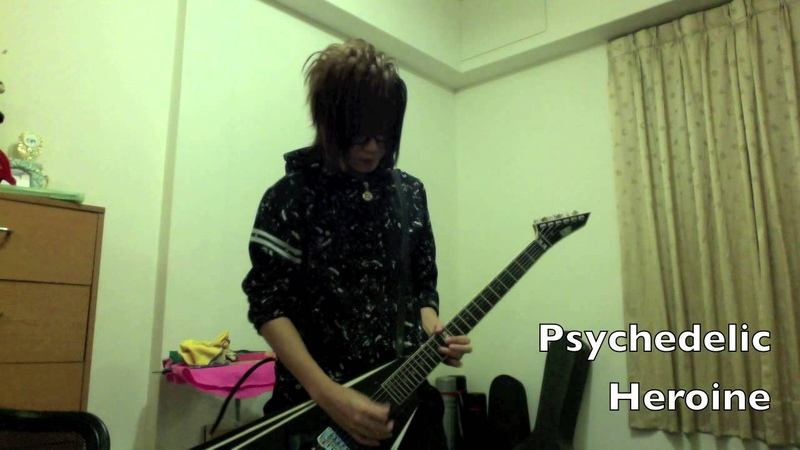 The GazettE--Psychedelic Heroine Gt. Cover