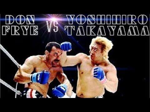 ДОН ФРАЙ VS. ЙОШИХИРО ТАКАЯМА - ЛЕГЕНДАРНЫЕ БОИ / Don Frye vs Yoshihiro Takayama