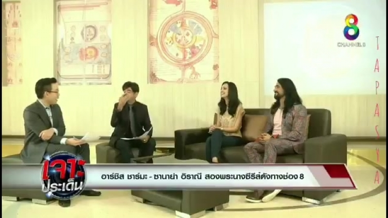 AshishInThailand SanayaInThailand - Sanish laughter on being asked if they are like Rudra Paro in real life - SanayaThat hes no