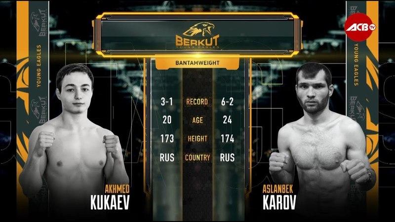 Berkut YE4: Асланбек Каров (Нальчик) – Ахмед Кукаев (Грозный)