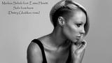 Markus Schulz &amp Emma Hewitt - Safe from harm (Dmitry Glushkov remix)