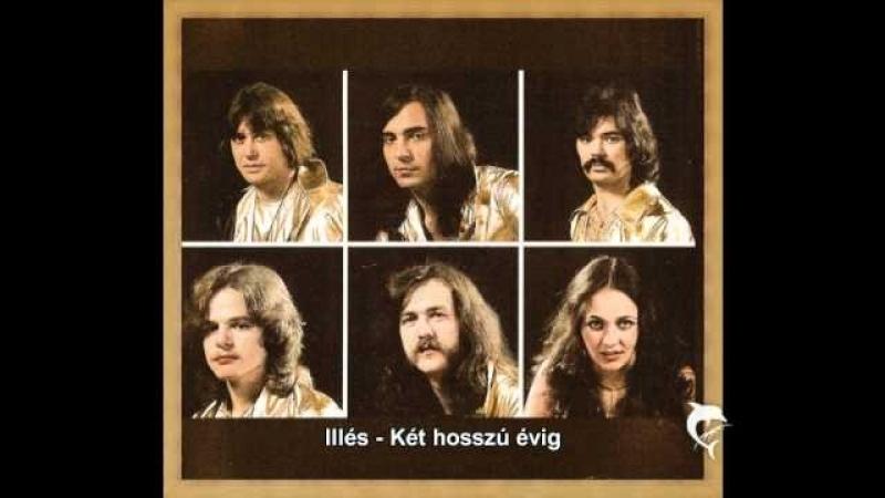 Serfozo Aniko Illes Lajos - Hogyha egyszer (1977)