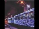 Трамвай в гирляндах